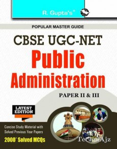 CBSE- UGC- NET: Public Administration (Paper II & III) Exam Guide(Paperback)