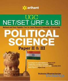 UGC NET/SET (JRF & LS) POLITICAL SCIENCE Paper II & III(Paperback)