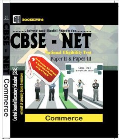 Cbse Net Commerce Paper(Paperback)