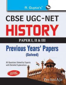 CBSE UGC- NET History Previous Years' Papers (Paper I, II & III) Solved(Paperback)