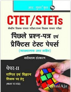CTET/STETs: Practice Test Papers & Previous Papers (Solved): Paper-II : Math & Science Teachers (for Class VI-VIII Teachers)(Paperback)