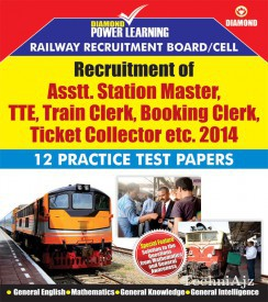 Railway Recruitment Board / Cell(Paperback)