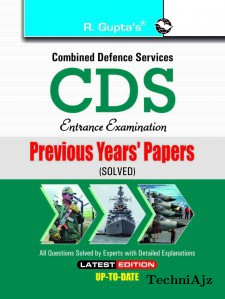 CDS Exam Previous Solved Papers(Paperback)