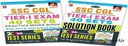 Kiran's SSC CGL Tier- I Exam 40 Sets Practice Work Book (With Solution Book Free) - English(Paperback)