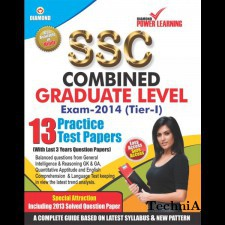 SSC Combined Graduate Level (13 Practice Test Papers)(Paperback)