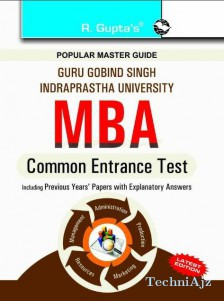 GGSIP MBA Entrance Exam Guide(Paperback)