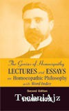 The Genius of Homeopathy- Lectures and Essays on Homeopathic Philosophy with Word Index(Paperback)