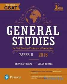 General Studies Paper II For Civil Services Preliminary Examination 2017(Paperback)