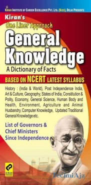 One Liner Approach General Knowledge(Paperback)
