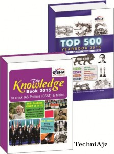 General Knowledge for Competitions- Knowledge Book+ Top 500(Paperback)