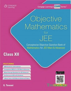 Objective Mathematics for JEE: Class XII(Paperback)
