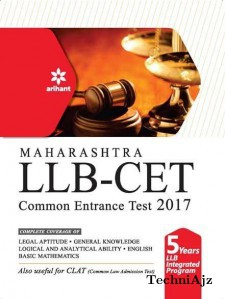 Maharashtra LLB CET 2017 for 5 Years Course(Paperback)