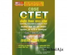 Physical Education For Ugc- Net- Slet Paper- 2(Paperback)