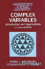 Complex Variables, 2nd Ed. Introduction and Applications(Paperback)