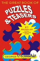 The Great Book of Puzzles and Teasers(Paperback)