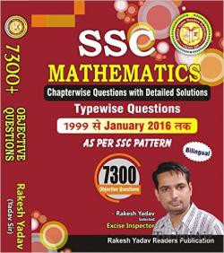 SSC Math by Rakesh Yadav