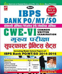 Ibps Bank Po/Mt/So Cwe- Vi Main Exam Superfast Practice Sets- Hindi(Paperback)