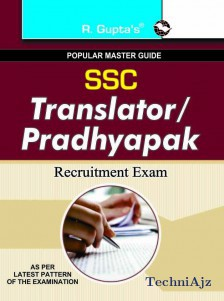 SSC Translator/Pradhyapak Recruitment Exam Guide(Paperback)
