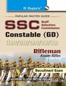 SSC Constable (GD) in ITBPF/CISF/CRPF/BSF/SSB/Rifleman Exam Guide(Paperback)