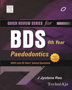 QRS for BDS 4th Year: Paedodontics(Paperback)