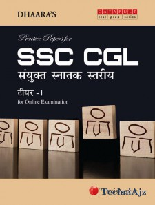 Dhaara s Practice Papers for SSC CGL(Hindi) Sanyukt Snatak Stariya TIER- I (For Online Examination)(Paperback)