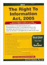 The Right to Information Act 2005(Paperback)