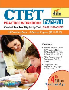 CTET Practice Workbook Paper 1- English (8 Solved+ 10 Mock papers)(Paperback)