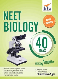 NEET Biology 40 Days Score Amplifier(Paperback)