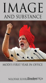 Image and Substance: Modi's First Year in Office(Paperback)