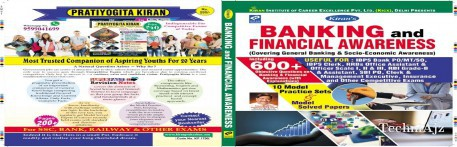 Banking And Financial Awarenss(Paperback)