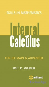 Skills In Mathematics- INTEGRAL CALCULUS for JEE Main & Advanced(Paperback)