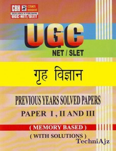 Home Science In Hindi Previous Years Solved Papers For Ugc Net Slet Paper 1, 2, 3 (Paperback)(Paperback)