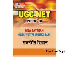 Political Science In Hindi For Ugc- Net Paper- 3 (Paperback, Hindi)(Paperback)
