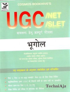 Geography In Hindi For Ugc- Net- Slet Paper- 2(Paperback)