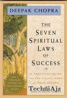 The Seven Spiritual Laws Of Success(Paperback)