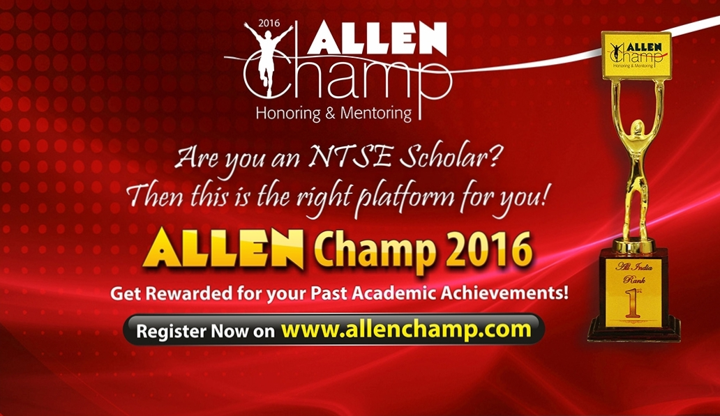 Allen Career Institute Bhilwara