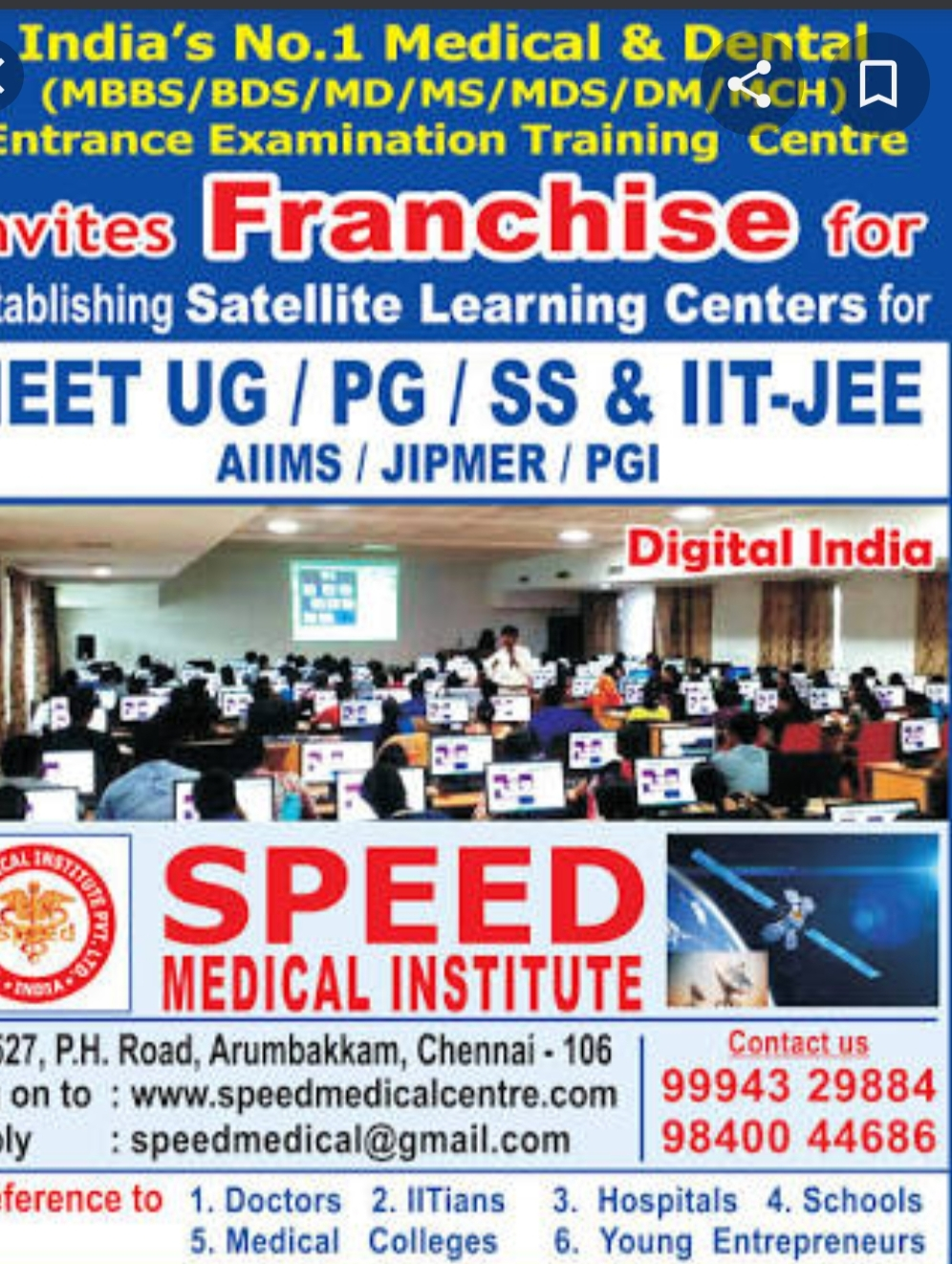 SPEED MEDICAL INSTITUTE