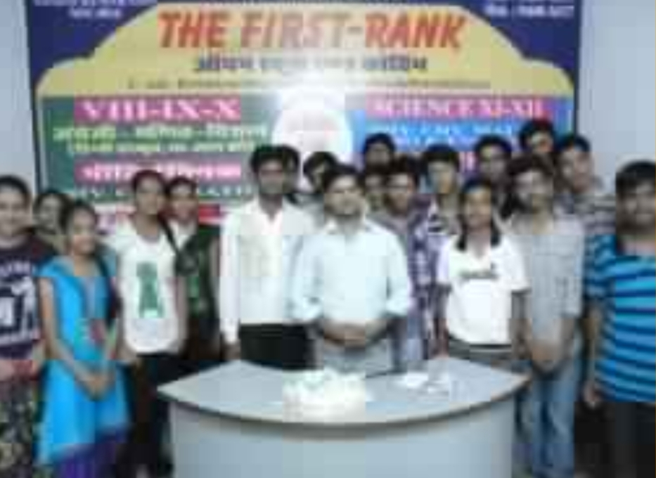 The First Rank Open School & Coaching Institute
