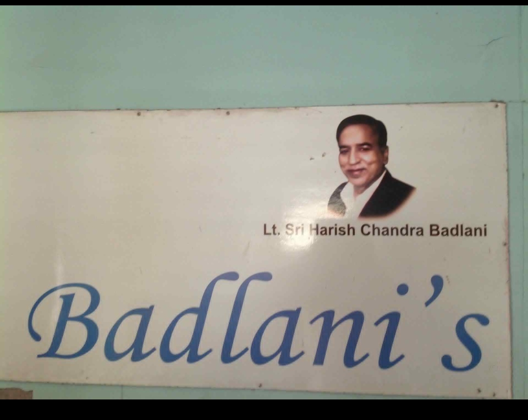 Badlani Digital publication