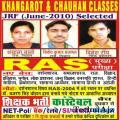 Khangarot and chauhan classes