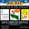 KAVYA COMPUTER INSTITUTE