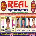 New Real mathematics coaching classes