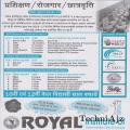 ROYAL INSTITUTE OF INFORMATION TECHNOLOGY