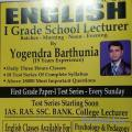 Divya Rudraksh Institute Of English