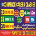 Commerce Career Classes