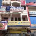 COMPRO Institute of Technical Education