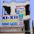 KUMAR CLASSES