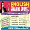 Aaryan Spoken English Institute Trainings
