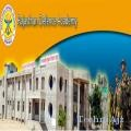 Rajasthan Defence Academy