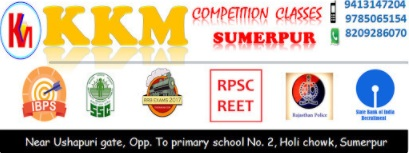 KKM Competition Classes Sumerpur